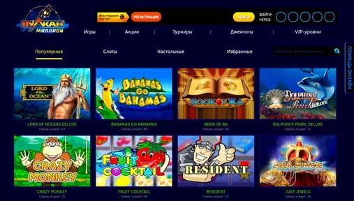 рублей в подарок 1000 онлайн казино