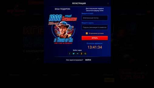 бездепозитний бонус казино 300 рублів
